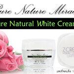 ครีมบำรุงผิวขาว Pure Natural White Cream  สารสกัดจากสมุนไพรธรรมชาติ และน้ำนมผึ้ง