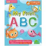 การ์ด My First ABC (ใช้กับปากกา)