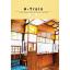 Charming TRAINS in Japan หลงใหล รถไฟ ญี่ปุ่น thumbnail 5