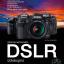 คู่มือถ่ายภาพด้วยกล้อง DSLR ฉบับสมบูรณ์ thumbnail 1