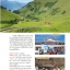 SWISS สวิตเซอร์แลนด์ เที่ยวเมืองเก่า ขุนเขาเสียดฟ้า หลังคายุโรป thumbnail 20