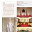 ไต้หวัน TAIWAN thumbnail 13
