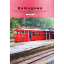 Charming TRAINS in Japan หลงใหล รถไฟ ญี่ปุ่น thumbnail 6