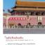 ปักกิ่ง เทียนจิน ซ่านไห่กวน เล่มเดียวเที่ยว 3 เมือง thumbnail 17