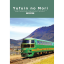 Charming TRAINS in Japan หลงใหล รถไฟ ญี่ปุ่น thumbnail 2
