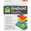 คู่มือเขียนแอพ Android ด้วย Android Studio thumbnail 1