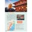 Japan Trip โตเกียวและรอบ ๆ thumbnail 11