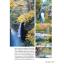 Japan Kyushu เที่ยวญี่ปุ่น ฉบับตะลุย คิวชู ปรับปรุงใหม่ ครบ 7 จังหวัด thumbnail 7