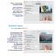 คู่มือ Mac OS X EI Capitan ฉบับสมบูรณ์ thumbnail 13