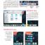 คู่มือ Mac OS X EI Capitan ฉบับสมบูรณ์ thumbnail 18