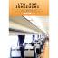 Charming TRAINS in Japan หลงใหล รถไฟ ญี่ปุ่น thumbnail 11