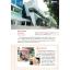 Singapore สิงคโปร์ เที่ยวมันส์ ปั่นสนุก thumbnail 13