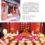 ปักกิ่ง เทียนจิน ซ่านไห่กวน เล่มเดียวเที่ยว 3 เมือง thumbnail 8