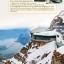 SWISS สวิตเซอร์แลนด์ เที่ยวเมืองเก่า ขุนเขาเสียดฟ้า หลังคายุโรป thumbnail 23