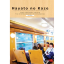 Charming TRAINS in Japan หลงใหล รถไฟ ญี่ปุ่น thumbnail 8