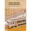 Charming TRAINS in Japan หลงใหล รถไฟ ญี่ปุ่น thumbnail 10