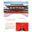 BEST OF JAPAN thumbnail 13