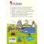 Japan Kyushu เที่ยวญี่ปุ่น ฉบับตะลุย คิวชู ปรับปรุงใหม่ ครบ 7 จังหวัด thumbnail 29