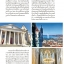 SWISS สวิตเซอร์แลนด์ เที่ยวเมืองเก่า ขุนเขาเสียดฟ้า หลังคายุโรป thumbnail 7