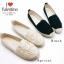 รองเท้าผ้าใบดอกไม้ thumbnail 1