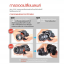 คู่มือถ่ายภาพด้วยกล้อง DSLR ฉบับสมบูรณ์ thumbnail 13