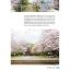 Japan Kyushu เที่ยวญี่ปุ่น ฉบับตะลุย คิวชู ปรับปรุงใหม่ ครบ 7 จังหวัด thumbnail 28