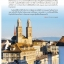 SWISS สวิตเซอร์แลนด์ เที่ยวเมืองเก่า ขุนเขาเสียดฟ้า หลังคายุโรป thumbnail 28