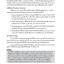 คู่มือเขียนแอพ Android ด้วย Android Studio thumbnail 5