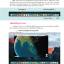 คู่มือ Mac OS X EI Capitan ฉบับสมบูรณ์ thumbnail 15