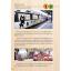Charming TRAINS in Japan หลงใหล รถไฟ ญี่ปุ่น thumbnail 4