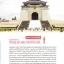 ไต้หวัน TAIWAN thumbnail 14