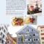 SWISS สวิตเซอร์แลนด์ เที่ยวเมืองเก่า ขุนเขาเสียดฟ้า หลังคายุโรป thumbnail 29