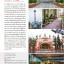 ไต้หวัน TAIWAN thumbnail 6