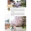 Japan Kyushu เที่ยวญี่ปุ่น ฉบับตะลุย คิวชู ปรับปรุงใหม่ ครบ 7 จังหวัด thumbnail 25