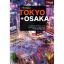 เที่ยวญี่ปุ่น TOKYO+OSAKA thumbnail 1