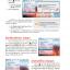 คู่มือ Mac OS X EI Capitan ฉบับสมบูรณ์ thumbnail 4