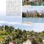 SWISS สวิตเซอร์แลนด์ เที่ยวเมืองเก่า ขุนเขาเสียดฟ้า หลังคายุโรป thumbnail 17