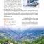 SWISS สวิตเซอร์แลนด์ เที่ยวเมืองเก่า ขุนเขาเสียดฟ้า หลังคายุโรป thumbnail 27