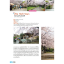 Japan Kyushu เที่ยวญี่ปุ่น ฉบับตะลุย คิวชู ปรับปรุงใหม่ ครบ 7 จังหวัด thumbnail 3