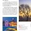 ปักกิ่ง เทียนจิน ซ่านไห่กวน เล่มเดียวเที่ยว 3 เมือง thumbnail 15
