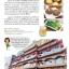 ปักกิ่ง เทียนจิน ซ่านไห่กวน เล่มเดียวเที่ยว 3 เมือง thumbnail 12