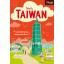ไต้หวัน TAIWAN thumbnail 1