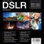 คู่มือถ่ายภาพด้วยกล้อง DSLR ฉบับสมบูรณ์ thumbnail 28