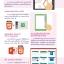 สร้าง Responsive Learning ด้วย Adobe Captivate 8 thumbnail 5