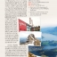 SWISS สวิตเซอร์แลนด์ เที่ยวเมืองเก่า ขุนเขาเสียดฟ้า หลังคายุโรป thumbnail 22
