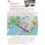 Singapore สิงคโปร์ เที่ยวมันส์ ปั่นสนุก thumbnail 10