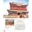ตะลุยเมืองจีน thumbnail 8