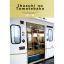 Charming TRAINS in Japan หลงใหล รถไฟ ญี่ปุ่น thumbnail 9