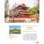 ตะลุยเมืองจีน thumbnail 7