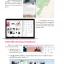 คู่มือ Mac OS X EI Capitan ฉบับสมบูรณ์ thumbnail 24